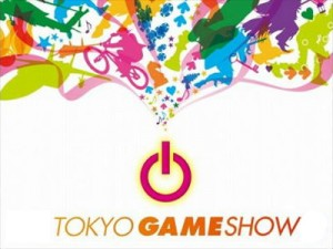 tgs sony line-up